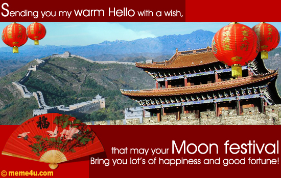 moon festival hello ecard, moon festival hello card, moon festival hello greeting card