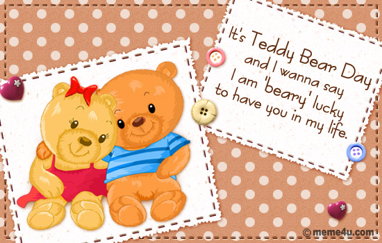 love teddy bear cards, love teddy bear ecards, teddy bear hugs