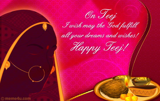 teej cards, teej wishes, teej greetings