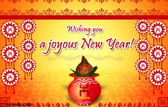 photo moment saal mubarak happy new year hem news agency wordpress com