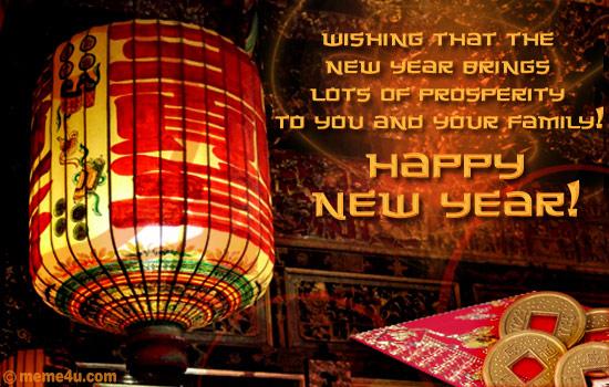 chinese lantern,chinese celebration,new yea celebration in china
