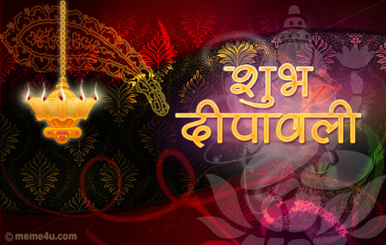 hindi cards on diwali, diwali hindi cards, diwali hindi ecards