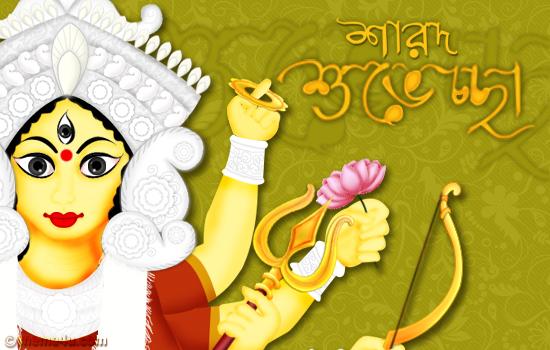 Navratri Celebration Invitation with best invitation layout