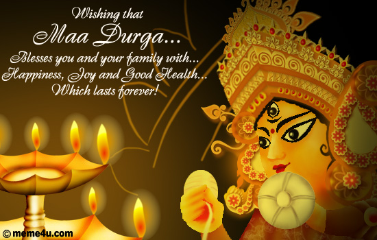 animated durga puja greetings, free durga puja ecards, durga puja ecard