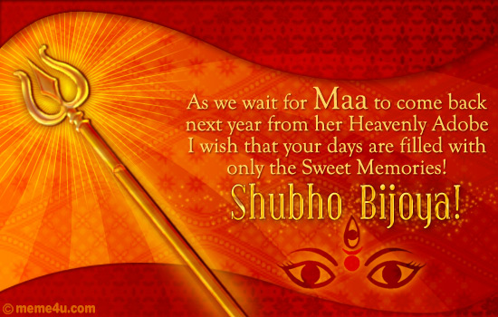 subo bijoya greetings, durga puja card, subo bijoya greetings