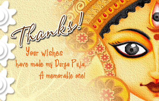 durga puja thank you card, durga puja thank you ecard, durga puja thank you greetings