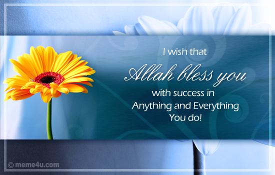 eid ul adha business greeting,eid ul adha business card,eid ul adha business ecard