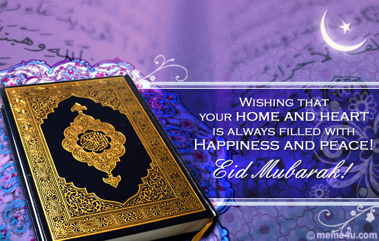 free eid ul adha business greeting, free eid ul adha business card, free eid ul adha business ecard
