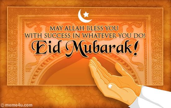 business greeting on eid ul adha, business greeting card on eid ul adha, eid ul adha ecard for business clients