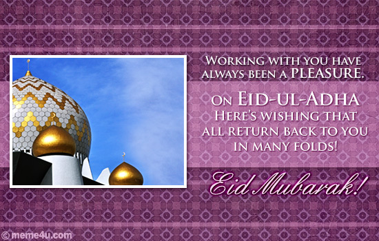 corporate business greeting on eid ul adha, corporate business greeting card on eid ul adha, corporate business card on eid ul adha