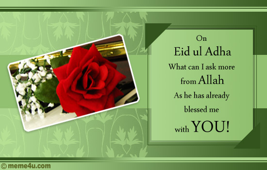 eid ul adha card for love, eid ul adha ecard for love, eid ul adha greeting card for love