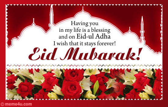 eid ul adha greeting, card on eid ul adha, eid ul adha postcard