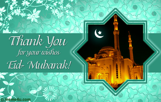 eid ul adha thank you card, eid ul adha thank you ecard, eid ul adha thank you greeting card
