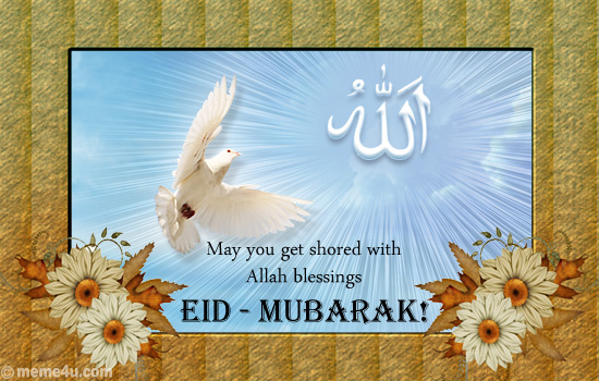 free thank you card on eid, eid ul adha thank you card, eid ul adha thank you ecard