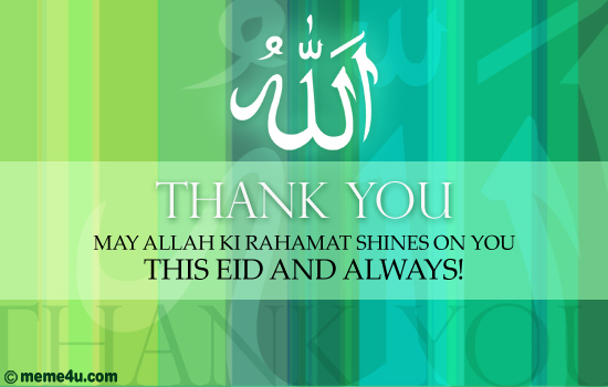 thank you card on eid ul adha, thank you ecard on eid ul adha, thank you greeting card on eid ul adha
