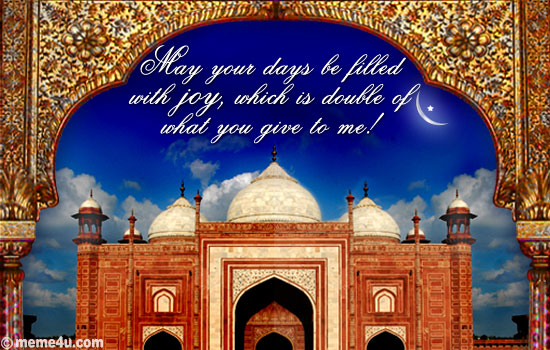 online eid card,online eid greeting card,online eid greeting
