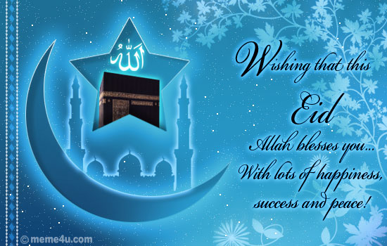 eid cards, eid greeting cards, eid mubarak cards