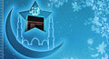 eid cards, eid greeting cards, eid mubarak cards, free eid cards, free eid greeting cards, free eid mubarak cards, eid card, eid greeting card, eid mubarak card