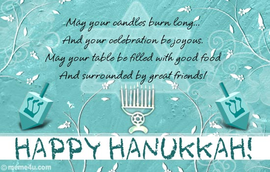 jewish hanukkah, happy hanukkah card, happy hanukkah ecard