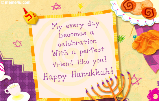 hanukkah card for friend, hanukkah ecard for friend, hanukkah greeting card for friend