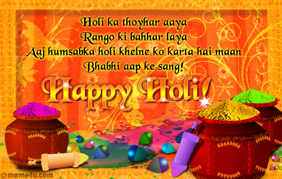 holi postcard, holi card for bhabhi, holi ecard for bhabhi