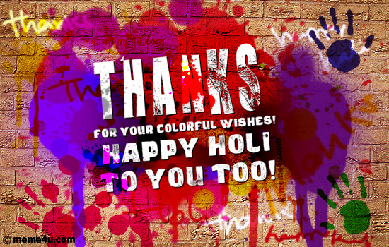 holi greeting cards, holi thank you ecards, holi thank you e cards
