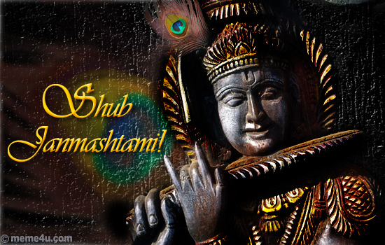 janmashtami cards, shree krishan idol, free janmashtami cards