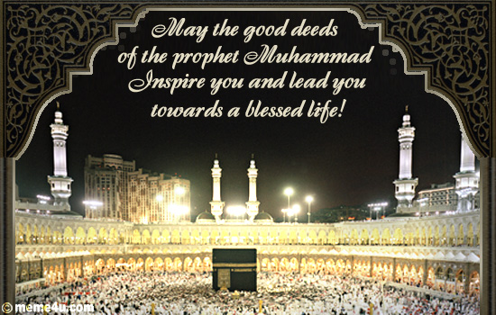 Good Deeds Of Prophet Mawlid alNabi Cards Mawlid alNabi eCards – Islamic Birthday Greetings