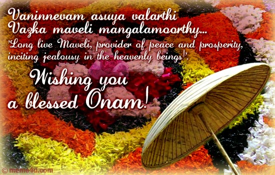 onam song cards, famous onam songs, songs on onam