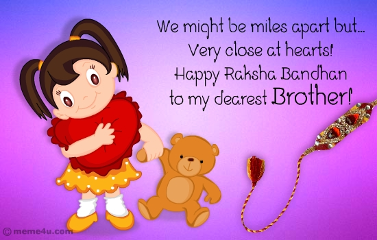 raksha bandhan ecard for brother, raksha bandhan greetings for brother, raksha bandhan greeting card for brother