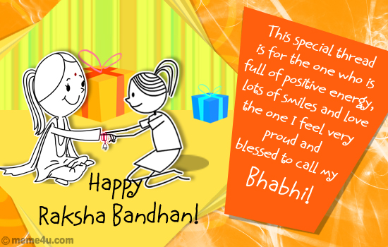 raksha bandhan ecard for bhabhi, raksha bandhan greeting card for bhabhi, raksha bandhan greetings for bhabhi