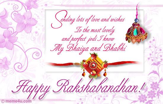 ... bhai and bhabhi, raksha bandhan greeting cards for bhaiya and bhabhi