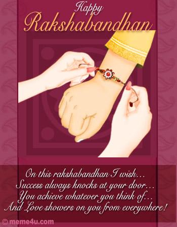 rakhi cards,rakhi gift,rakhi wish