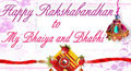 happy raksha bandhan, raksha bandhan ecards for bhai and bhabhi, raksha bandhan greeting cards for bhaiya and bhabhi