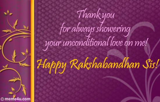 rakhi thank you cards, raksha bandhan thank you cards, raksha bandhan thank you greeting cards