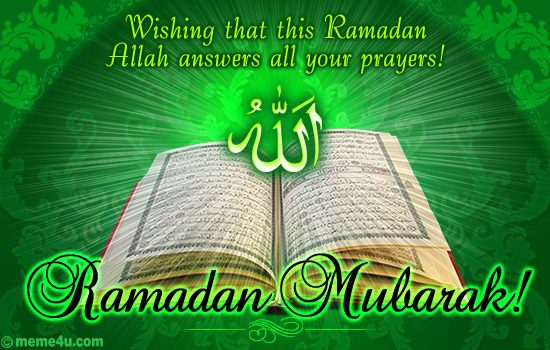 ramadan mubarak cards, ramadan mubarak ecards, ramadan greeting cards