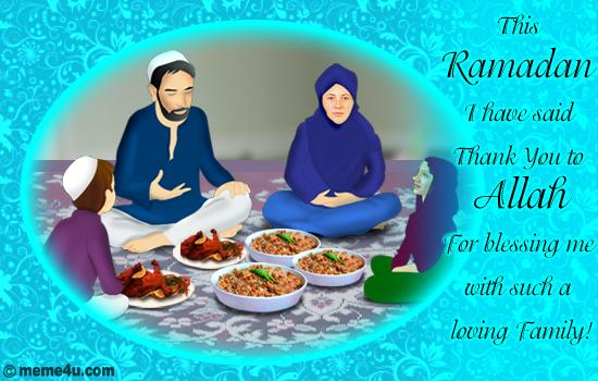 card for family,ramadan wish for parents,ramadan wish