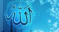 ramadan wish for family,ramadan mubarak,free ramadan cards