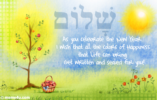 shalom cards, shalom ecards, shalom greetings