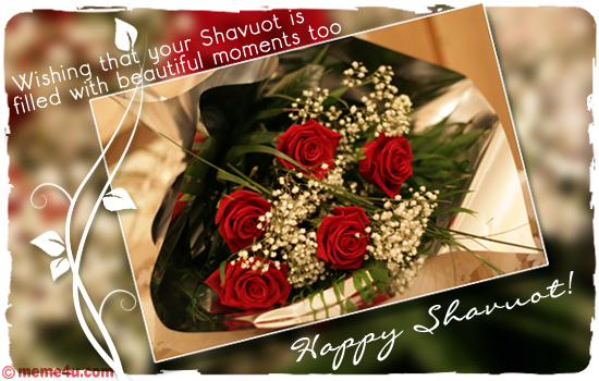 shavuot ecards, thank you ecards, shavuot cards