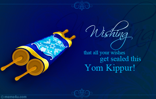 yom kippur torah card,yom kippur ecard,yom kippur torah ecard