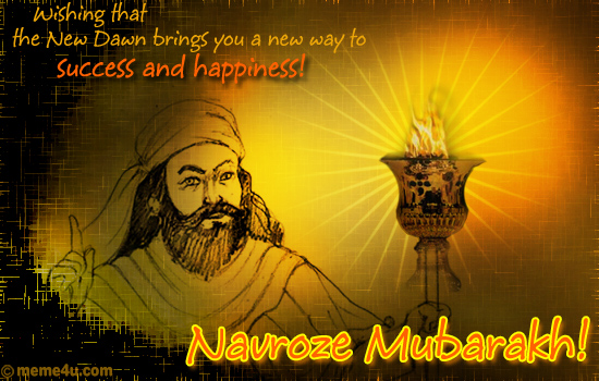 navroze cards, zoroastrian new year ecards, zoroastrian new year greeting cards