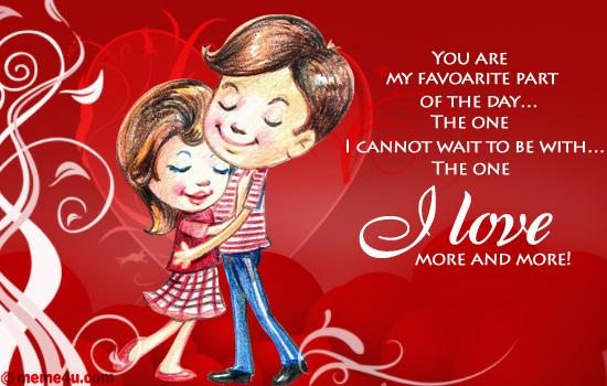 Good Morning Love And Kiss Wallpaper : I Love You